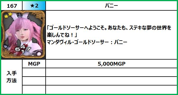 f:id:jinbarion7:20210618102220p:plain