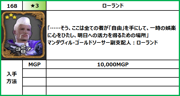 f:id:jinbarion7:20210618102324p:plain