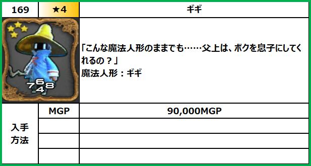f:id:jinbarion7:20210618102341p:plain