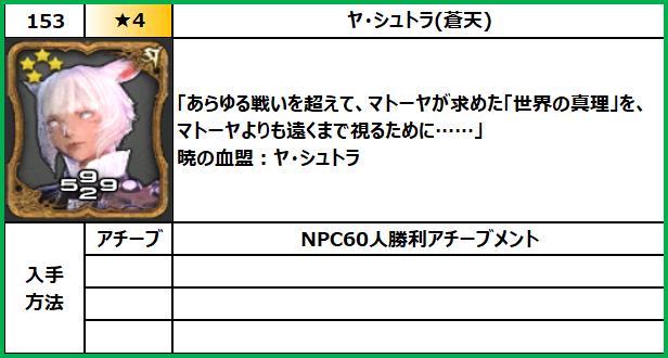 f:id:jinbarion7:20210618102428p:plain