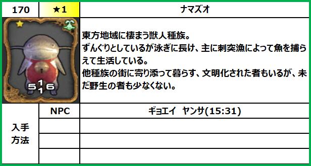 f:id:jinbarion7:20210702093635p:plain
