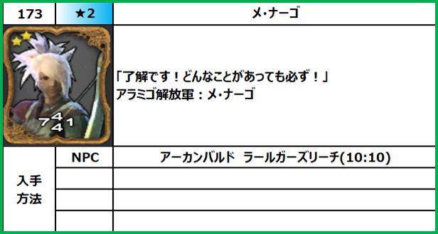 f:id:jinbarion7:20210702093822p:plain
