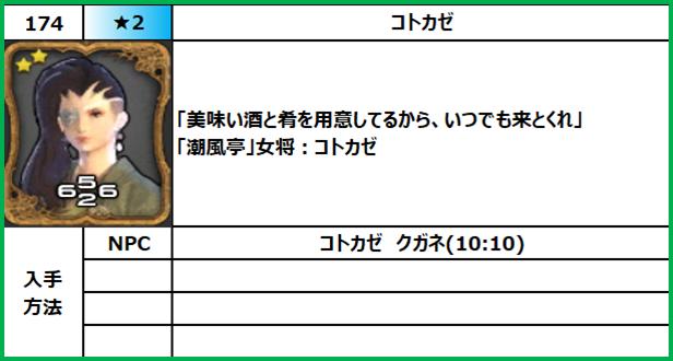 f:id:jinbarion7:20210702093854p:plain