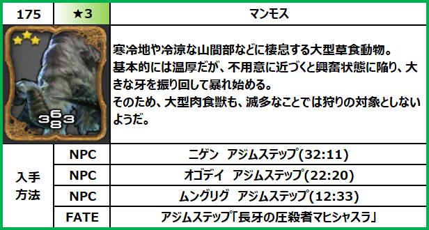 f:id:jinbarion7:20210702093913p:plain