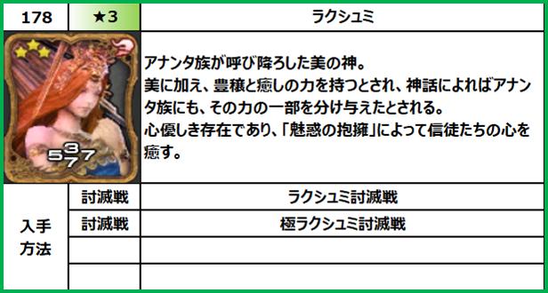 f:id:jinbarion7:20210702094026p:plain
