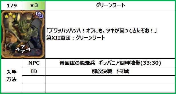f:id:jinbarion7:20210702094047p:plain