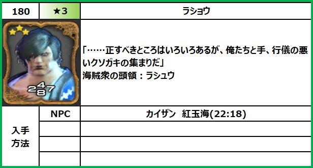 f:id:jinbarion7:20210702094103p:plain