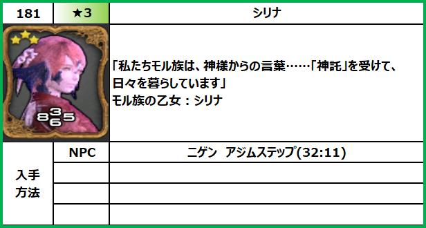 f:id:jinbarion7:20210702094122p:plain