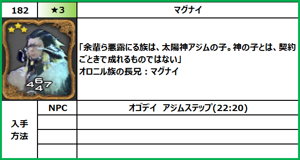 f:id:jinbarion7:20210702094139p:plain