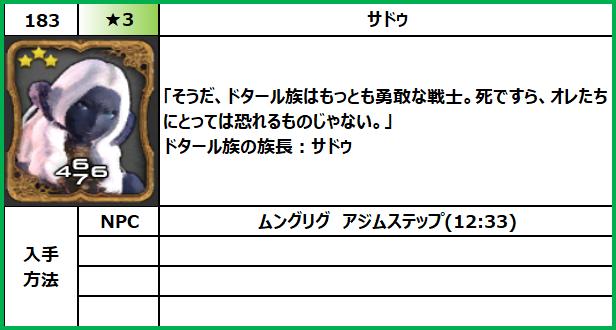 f:id:jinbarion7:20210702094155p:plain
