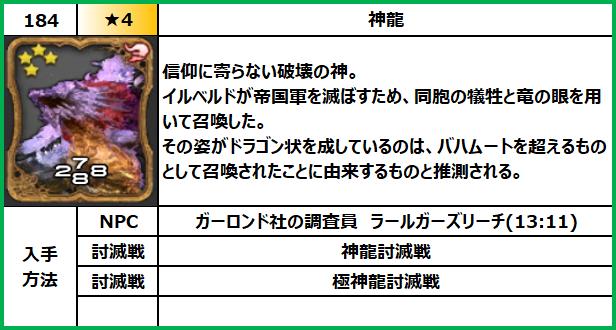 f:id:jinbarion7:20210702094217p:plain