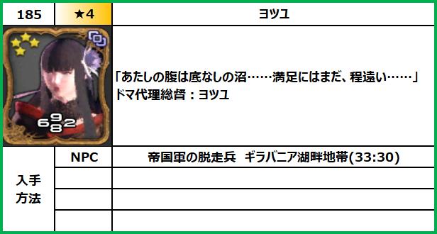 f:id:jinbarion7:20210702094236p:plain