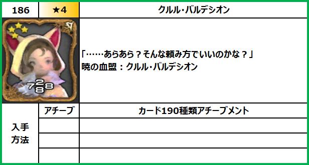 f:id:jinbarion7:20210702094254p:plain