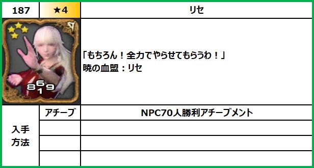f:id:jinbarion7:20210702094328p:plain