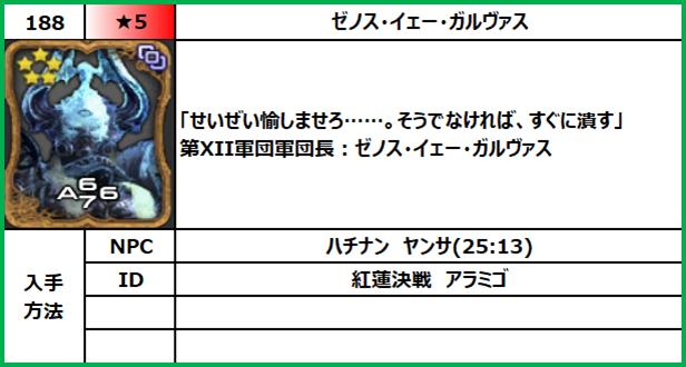 f:id:jinbarion7:20210702094337p:plain