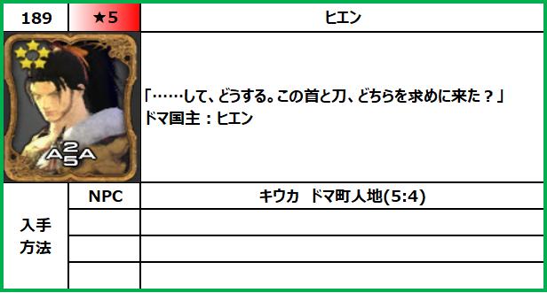 f:id:jinbarion7:20210702094357p:plain