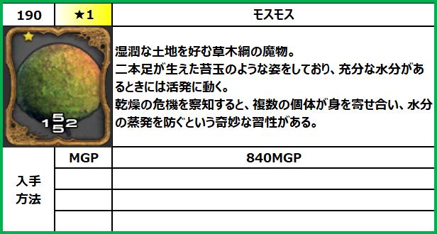 f:id:jinbarion7:20210702094415p:plain