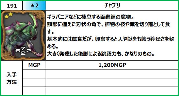f:id:jinbarion7:20210702094435p:plain