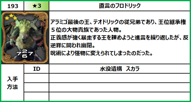 f:id:jinbarion7:20210702094512p:plain