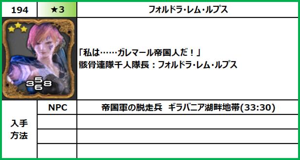 f:id:jinbarion7:20210702094545p:plain