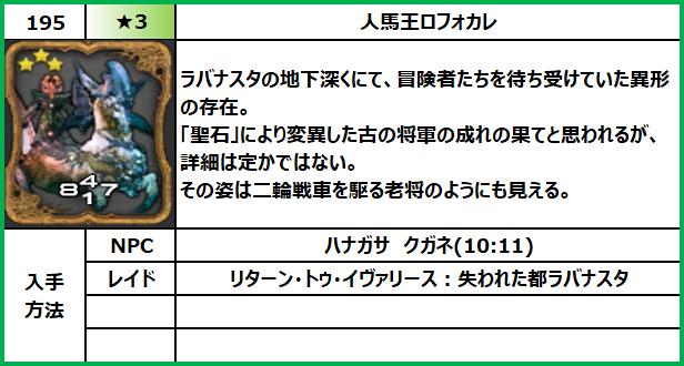 f:id:jinbarion7:20210702094601p:plain