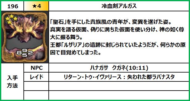 f:id:jinbarion7:20210702094622p:plain