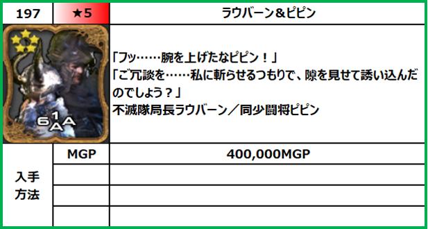 f:id:jinbarion7:20210702094647p:plain