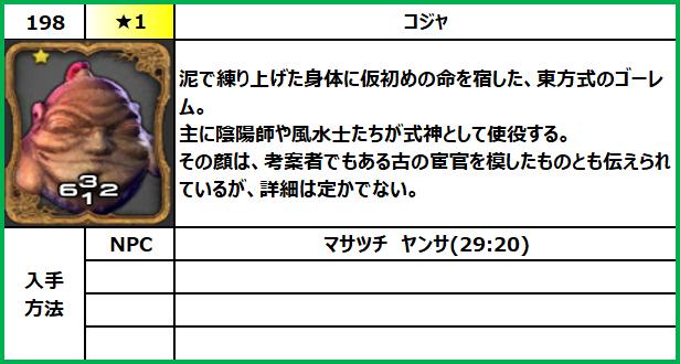f:id:jinbarion7:20210702094723p:plain