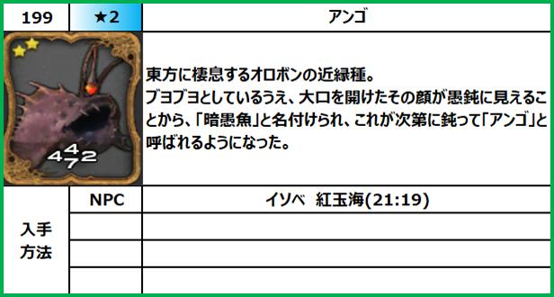 f:id:jinbarion7:20210702094745p:plain