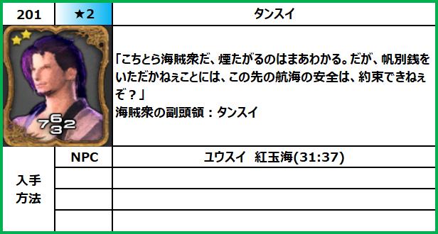 f:id:jinbarion7:20210702094818p:plain