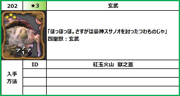f:id:jinbarion7:20210702094839p:plain
