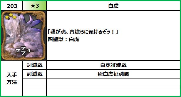 f:id:jinbarion7:20210702094902p:plain