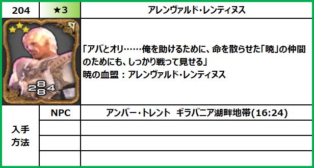 f:id:jinbarion7:20210702094925p:plain