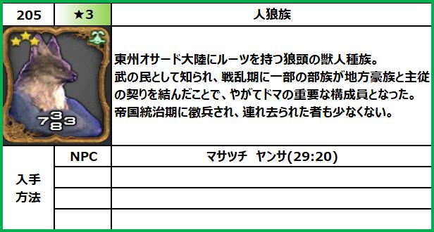 f:id:jinbarion7:20210702094945p:plain