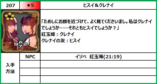 f:id:jinbarion7:20210702095050p:plain