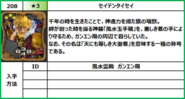 f:id:jinbarion7:20210702095123p:plain
