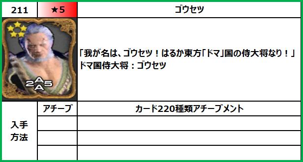 f:id:jinbarion7:20210702095220p:plain