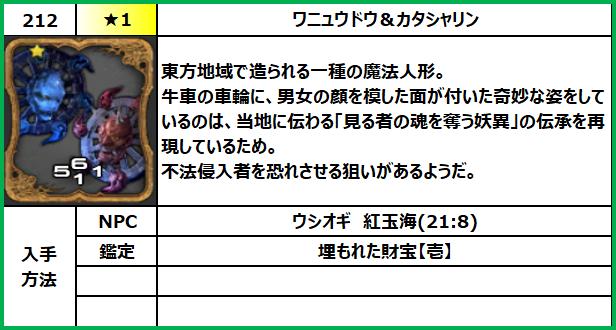 f:id:jinbarion7:20210702095244p:plain