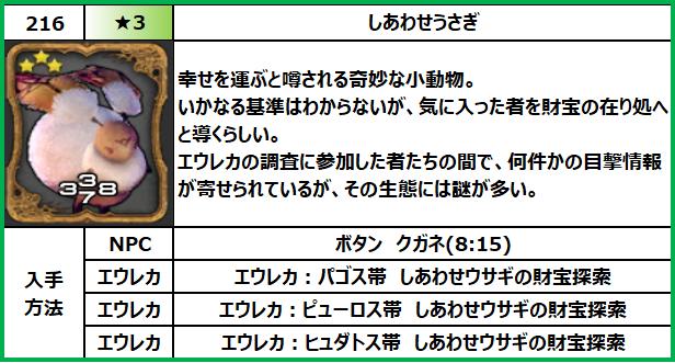 f:id:jinbarion7:20210702095447p:plain