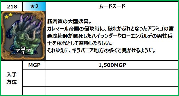 f:id:jinbarion7:20210702095528p:plain