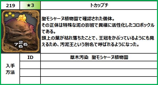 f:id:jinbarion7:20210702095543p:plain