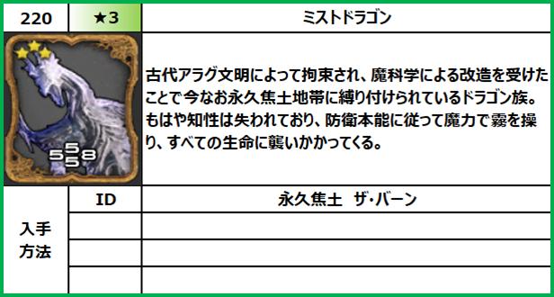 f:id:jinbarion7:20210702095615p:plain