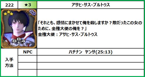 f:id:jinbarion7:20210702095737p:plain