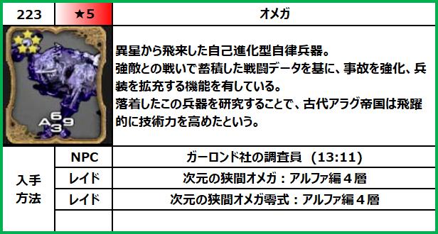 f:id:jinbarion7:20210702095757p:plain