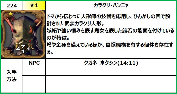 f:id:jinbarion7:20210702095816p:plain