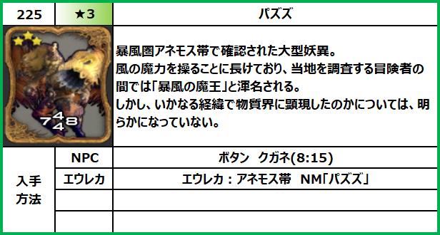 f:id:jinbarion7:20210702095832p:plain