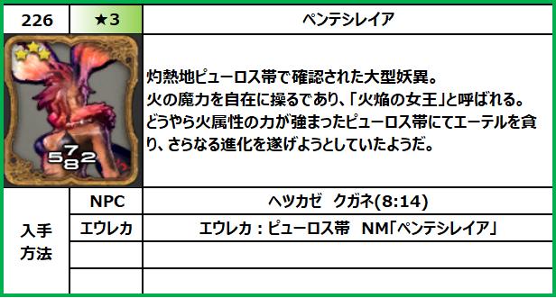 f:id:jinbarion7:20210702095919p:plain