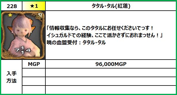 f:id:jinbarion7:20210702100042p:plain