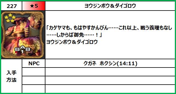 f:id:jinbarion7:20210702100101p:plain