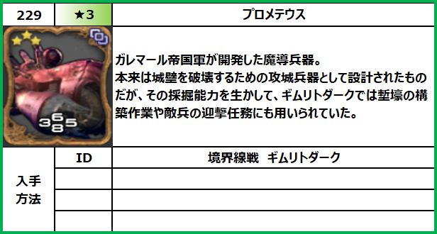f:id:jinbarion7:20210702100135p:plain